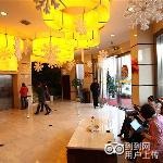 Foto de Guoliang Express Hotel