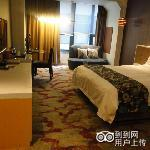 Foto de Changzheng Spring Hotel