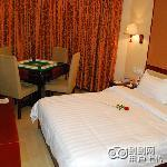 Photo de Kaililai Business Hotel