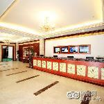 Athena Hotel Shanghai Pudong Babaiban