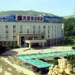 Tianyuan Holiday Hotel Foto