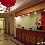 GreenTree Inn Shanghai Pudong Jinqiao Business Hotel