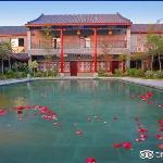 Photo de Sanshui Hot-spring Resort