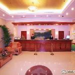 GreenTree Inn Wuxi Fazhan Mansion Business Hotel