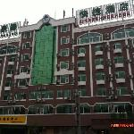 Photo de GreenTree Inn Taiyuan Liuxi Street Express Hotel