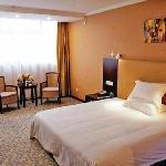 Foto de GreenTree Inn Lianyungang East Jiefang Road Business Hotel