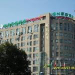 Photo de GreenTree Inn Hangzhou Xiaoshan District Government