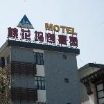 Taohuawu Creative Motel