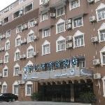 GreenTree Inn Nanjing South Daqiao Road Jinying Business Hotel