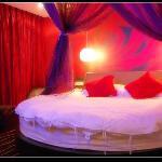 Photo of Xihe Shenghuo Hotel