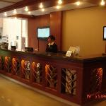 Green Tree Inn (Nantong Middle Renmin Road Express Hotel)