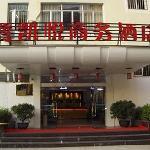 Lukaiyue Wenchuang Hotel