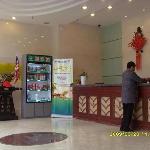 Aidu Lanting Hotel