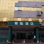 Foto de Junlin Hotel