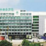 Photo of Green Tree Inn (Shantou Tianshan Road Business Hotel)
