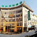 GreenTree Alliance Suzhou Hanshan Temple Hotel