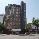 Yujiabao Hotel