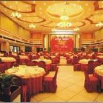 Foto de Four Seas Hotel