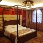 Photo of Xingyi Wenzhou International Hotel