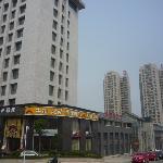 Jinjiang Inn Binzhou Zouping Huangshan 1st Road