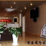 Photo de Shidu Business Hotel