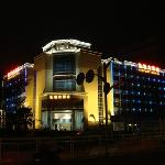 Sunris Prosperous Airport Hotel
