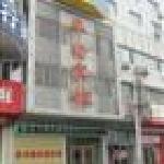 Tielu Huaxin Hotel