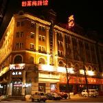 Bremeninn Hotel Harbin Railway Station