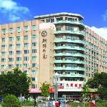 朝陽大廈賓館