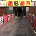 Photo of Super 8 Beijing Railway South Station North Square