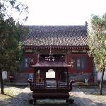 Photo de Hancheng Dayu Temple
