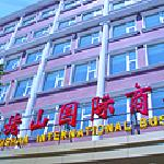 Zdjęcie Tailaoshan International Business Hotel