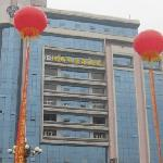 Photo of Motel 168 Guilin Center Plaza
