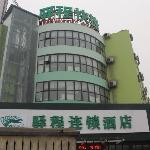 Yicheng Hotel