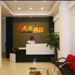 Photo de Tiantian Inn
