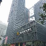 城市理想酒店