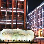 雅獅度假精品酒店