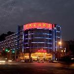 Benefit Hotel Jiujiang