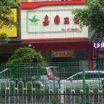 Photo of Jiayuan Hotel Guangzhou