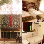 Jiade Business Hotel