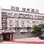 Shangying Chengqing Hotel