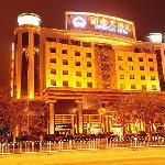 Guohui Hotel