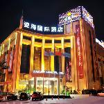세라믹 인터내셔널 호텔