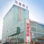 Haitang Business Hotel