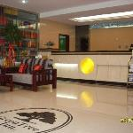 GreenTree Inn Xi'ning Qilian Road Express Hotel