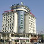 그린트리 인 양저우 플라자 호텔