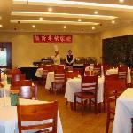 GreenTree Inn Tianjin West Railway Station Stage Business Hotel Foto