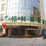 GreenTree Inn Zibo Boshan People's Park Business Hotel
