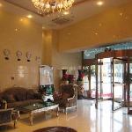 Photo of GreenTree Inn Hefei Ma'an Shan Road Business Hotel