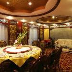 Photo of Chuanhui Hotel